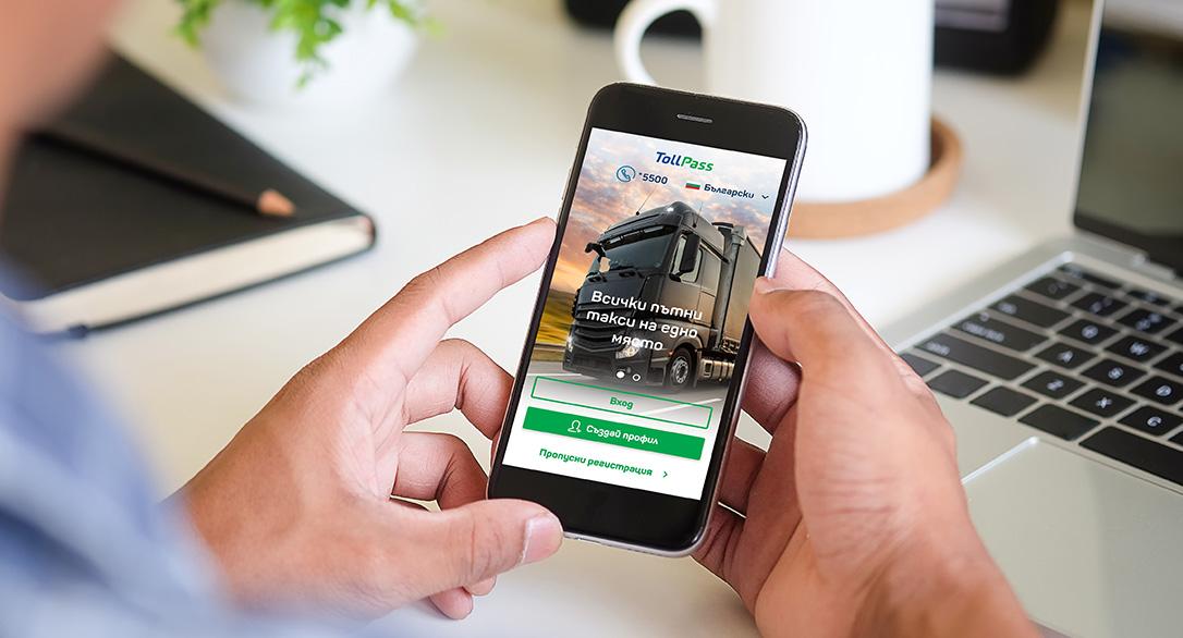 Управлявайте своя транспортен бизнес чрез TollPass