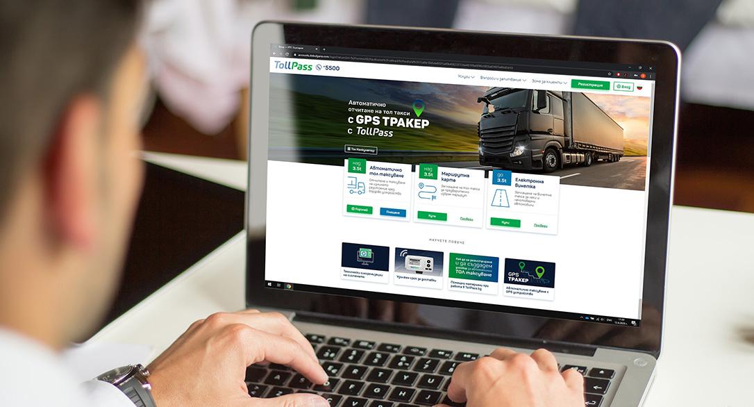 TollPass – решението за заплащане на тол такси